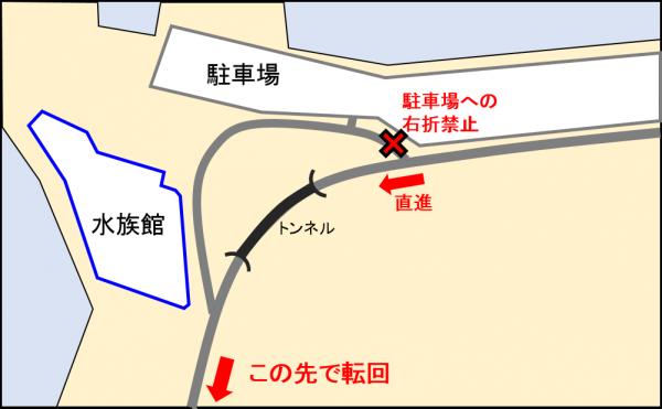 加茂水族館-混雑時の交通規制