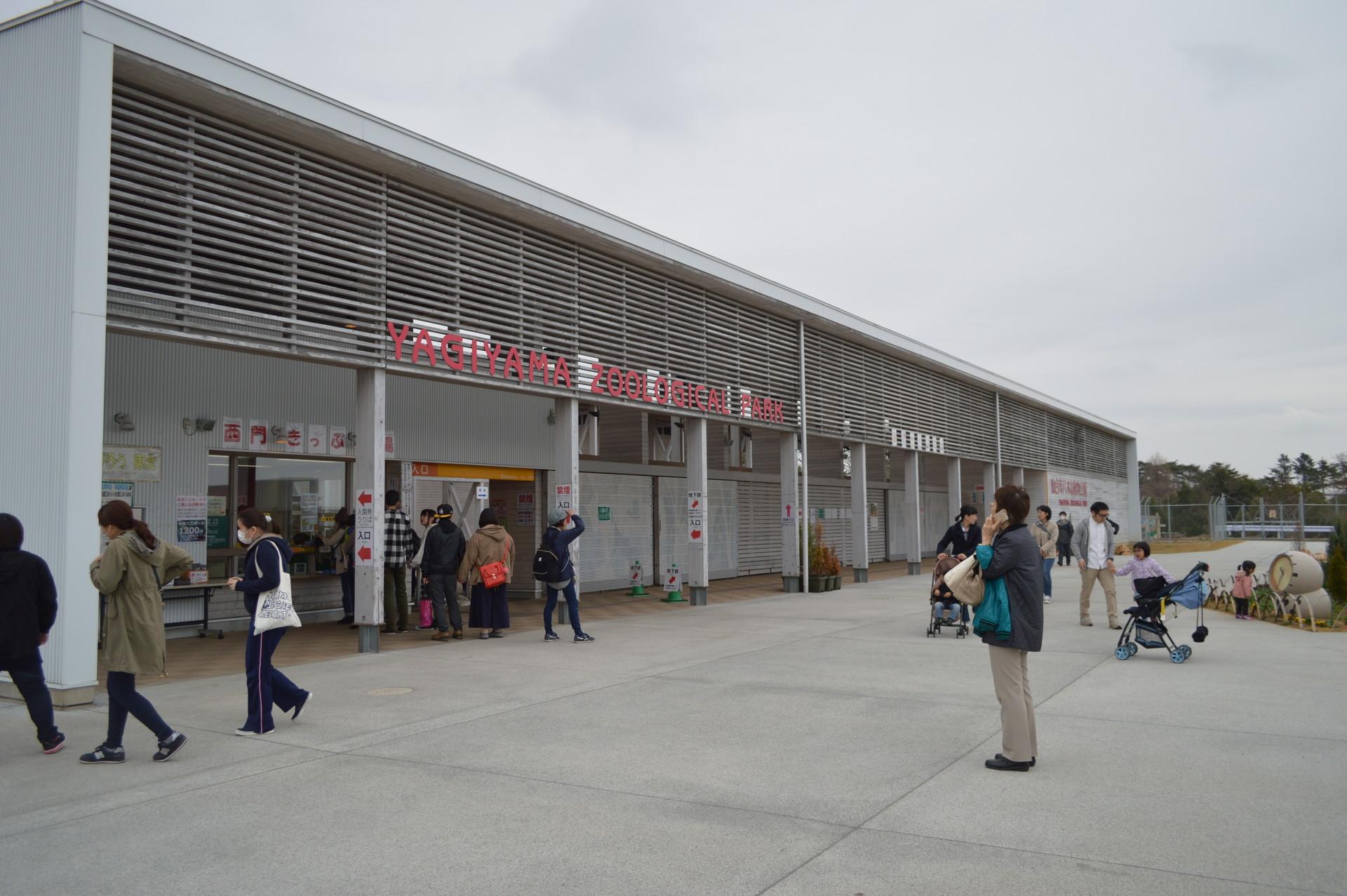 八木山動物園-1 (1)