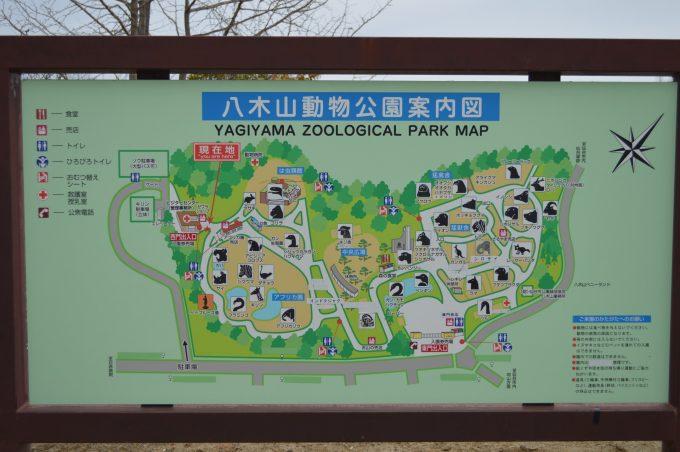 八木山動物園-1 (3)
