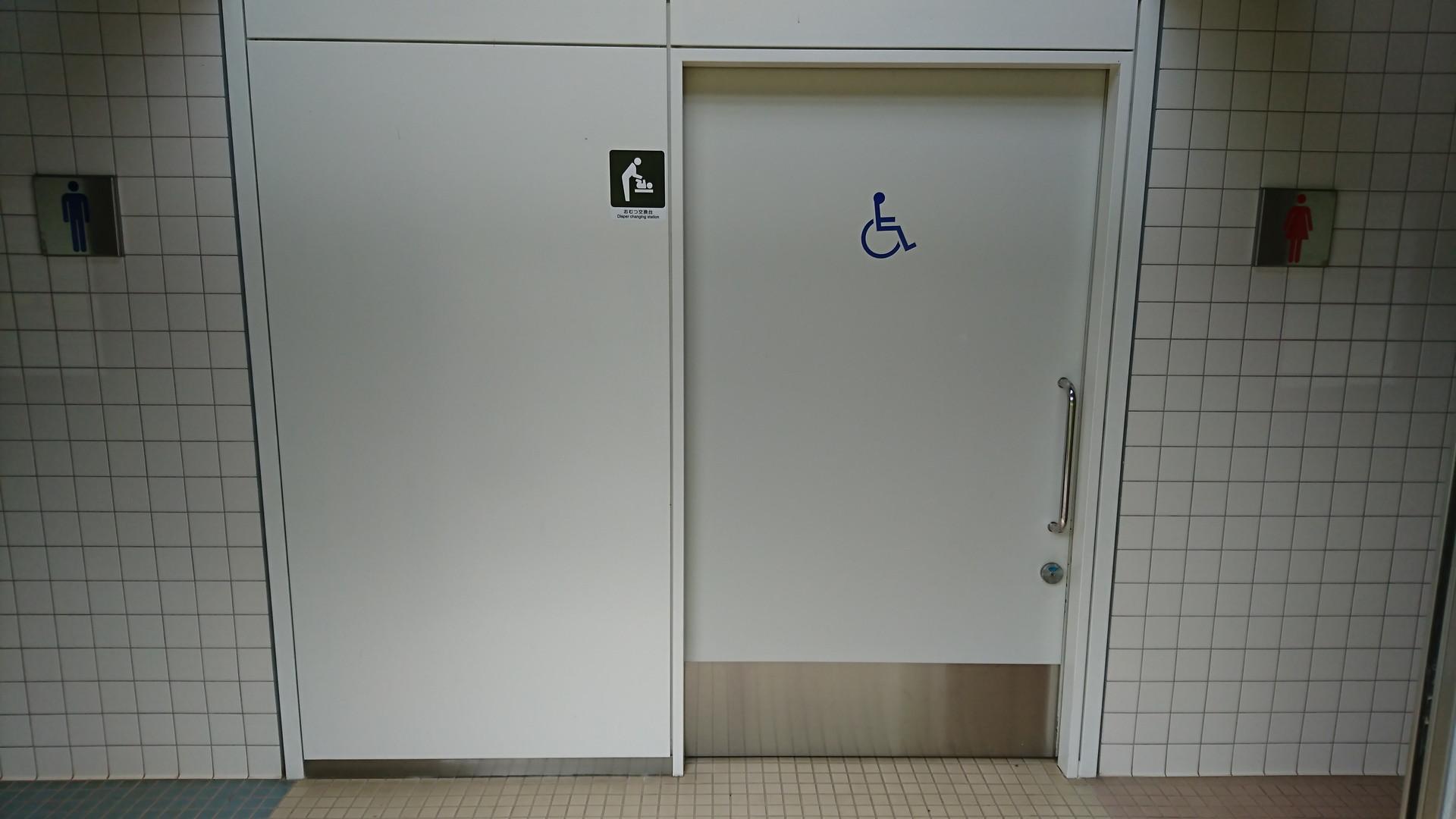 西蔵王公園_トイレ2