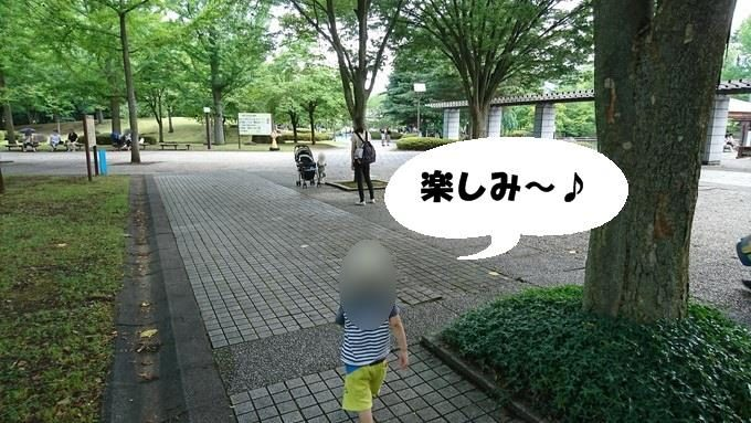 総合運動公園_道のり1