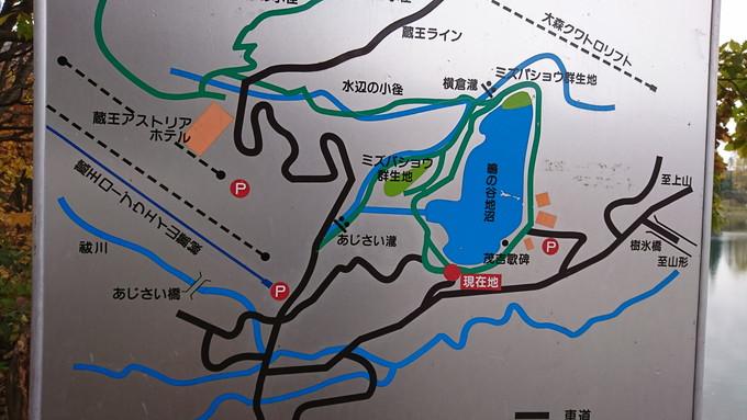 蔵王の鴫の谷地沼の紅葉_地図