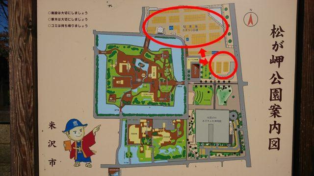 上杉神社(松が岬公園)の案内図_1