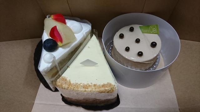 山形市のケーキ屋さんCiel(シエル)のケーキを購入