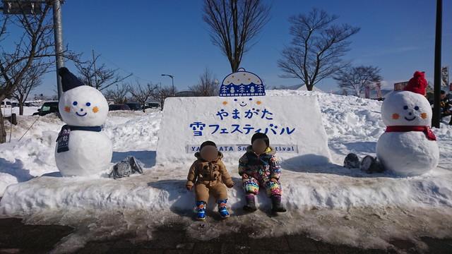 やまがた雪フェスティバルの撮影スポット