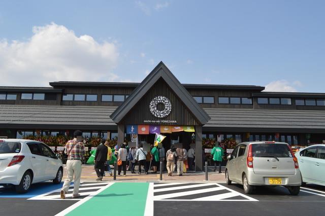道の駅米沢-屋外-外観1