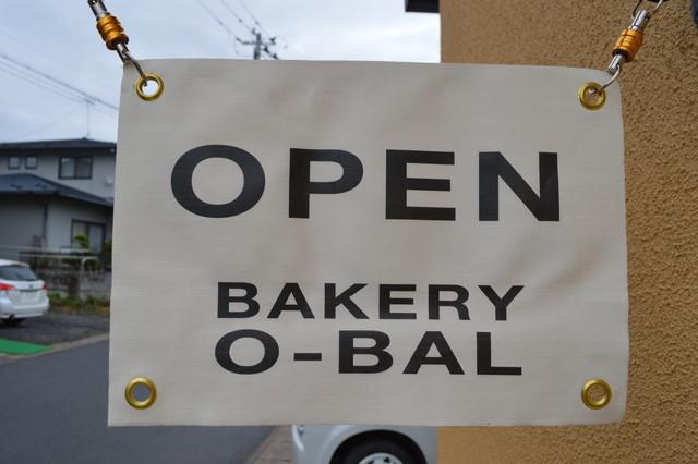 BAKERY-OBAL(ベーカリーオーバル)-看板2