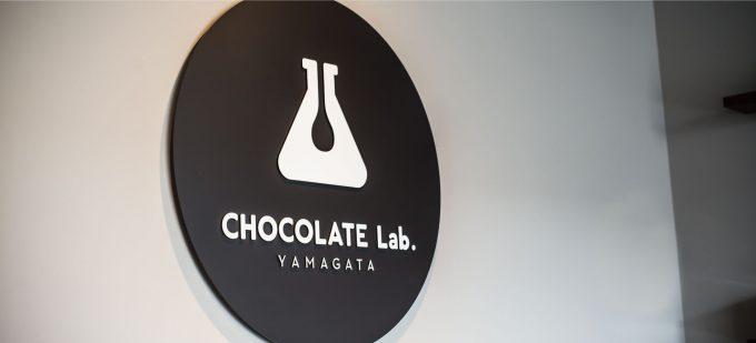 CHOCOLATE Lab-ロゴ