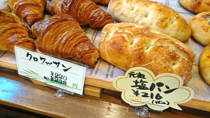 シェミオ-みはらしの丘店-パン4
