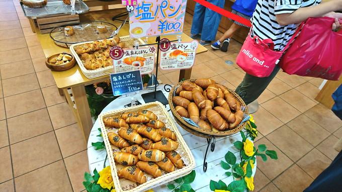 【食レポ】石窯パン工房「ラ・プロヴァンス」|山形市大野目のキッズスペースがある超人気店