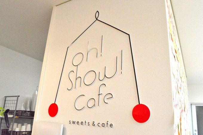 Oh!Show!Cafe(王将カフェ)-ロゴ