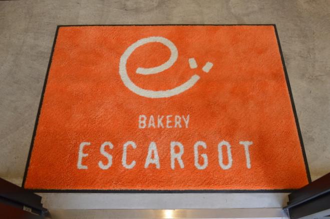 エスカルゴ-パン屋-ロゴ