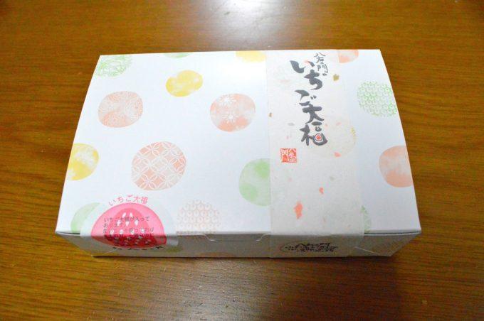 八右エ門-いちご大福1