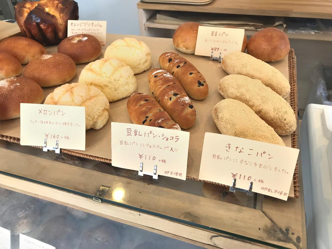 takeda-bakery-メニュー1