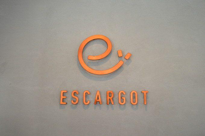 エスカルゴ-レストラン-ロゴ1