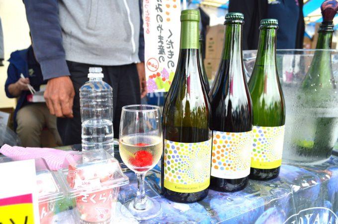 やまがたワインバル-ワイン1