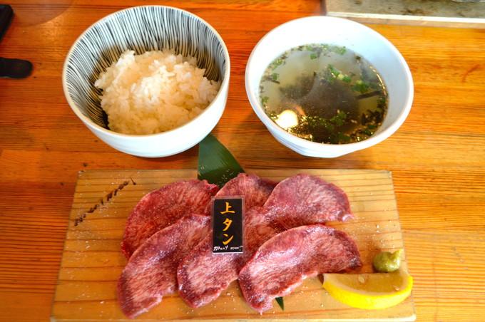 炭火焼肉-Meat Meet-ランチ-山形牛-上タンランチ1