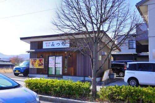 【食レポ】焼き芋専科 「みつ姫(山形市南館)」|ホクホク系やしっとり系まで味わえる焼き芋専門店
