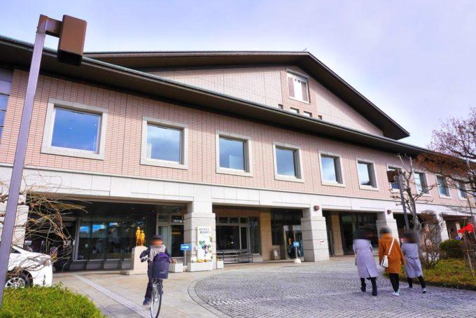 山形県立図書館-遊学館-外観