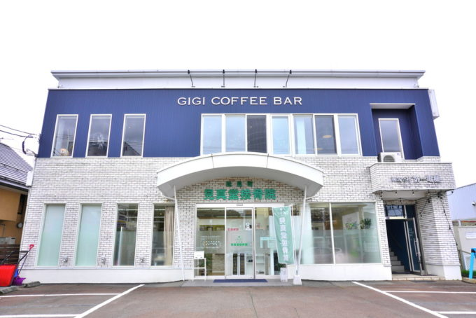 GIGI COFFEE BARの外観