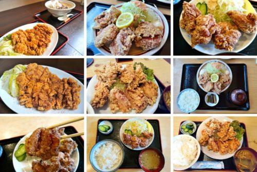 【まとめ】山形で人気の唐揚げがおいしいお店の食レポ