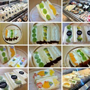 【食レポ】カンザキヤ(天童市芳賀タウン南)|天童で人気のスイーツショップのフルーツサンド