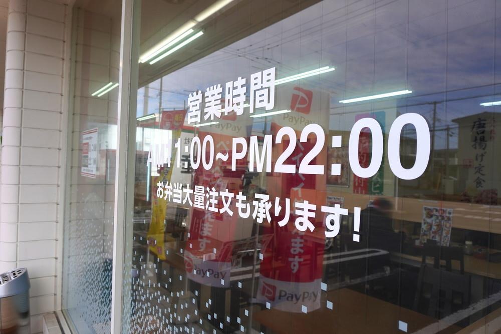 とんかつかつMI-山形南館店-営業時間