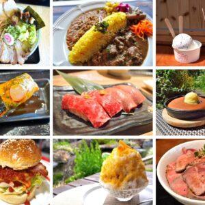 【食レポ】肉そば処 伍らい光(山形市大森)|鶏の旨みを凝縮した絶品の肉そばが旨い!