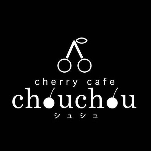【新店情報 カフェ 4/1】cherry cafe chou chou(シュシュ)|チェリーランドにおしゃれカフェがオープン予定