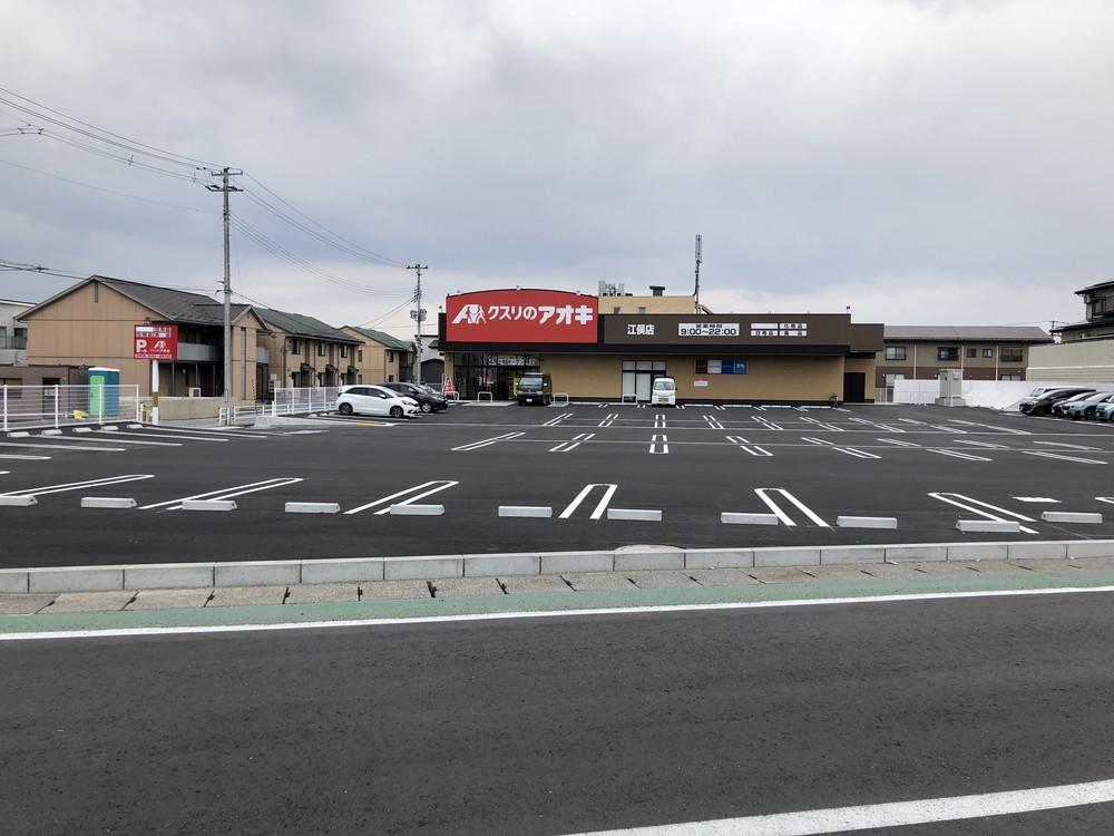 【新店情報 4月上旬】クスリのアオキ 江俣店