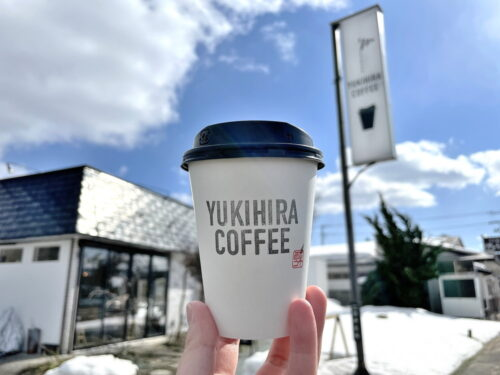 【カフェレポ】YUKIHIRA COFFEE(ユキヒラコーヒー)(中山町長崎)|個性豊かなスペシャルティコーヒーをいただけるカフェ