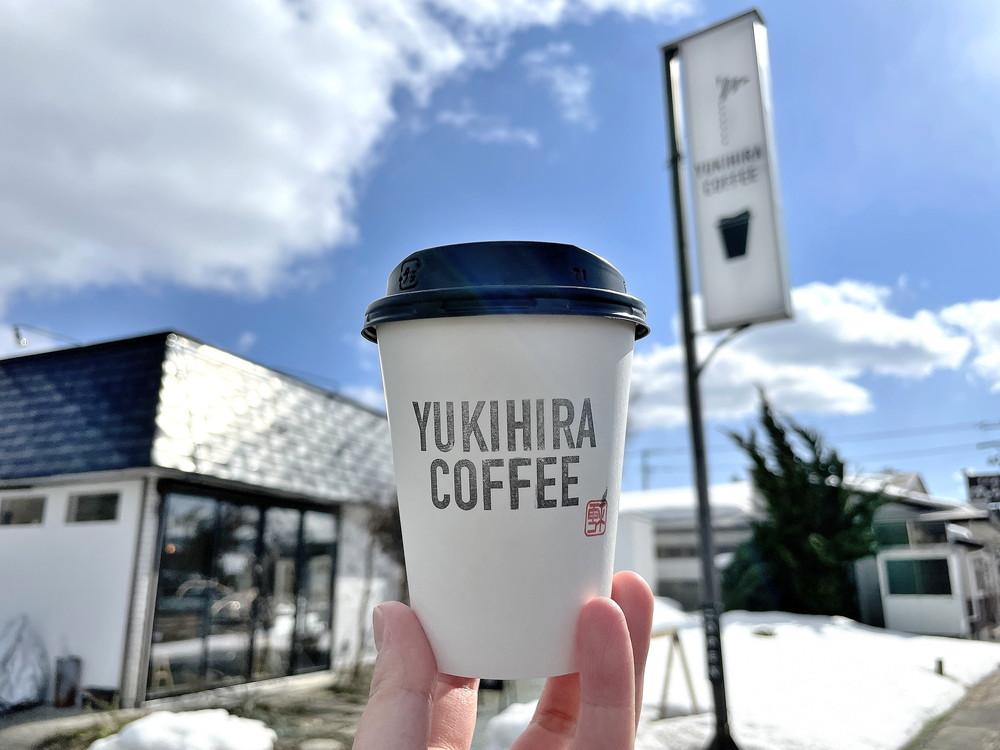 【カフェレポ】YUKIHIRA COFFEE(ユキヒラコーヒー)(中山町長崎) 個性豊かなスペシャルティコーヒーをいただけるカフェ