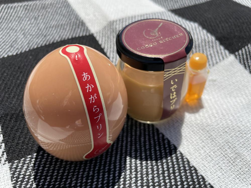 【テイクアウト】たまごの国 いではこっこ(山形市くぬぎざわ西)|半澤鶏卵の直営ショップで絶品スイーツを堪能