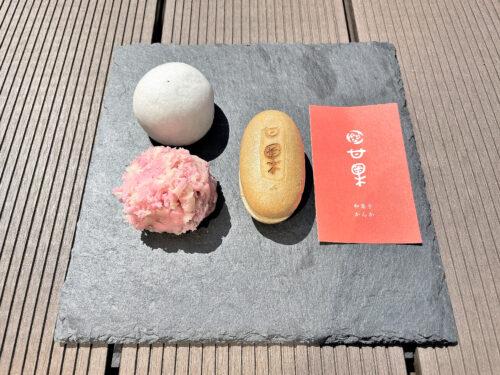 【新店レポ】和菓子 甘果(かんか)(山形市双葉町)|本格実力派の和菓子専門店がオープン!