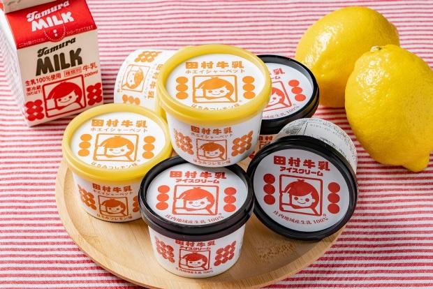 田村牛乳 アイス1