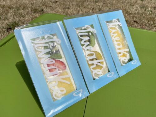 【新店フルーツサンド】いいわけサンド(山形市青田など)|いいわけをしてでも食べたくなる!