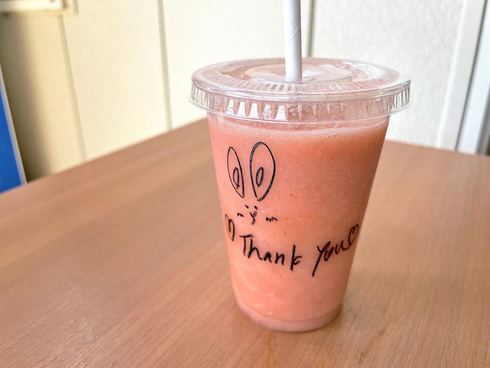 果物陽日-購入①