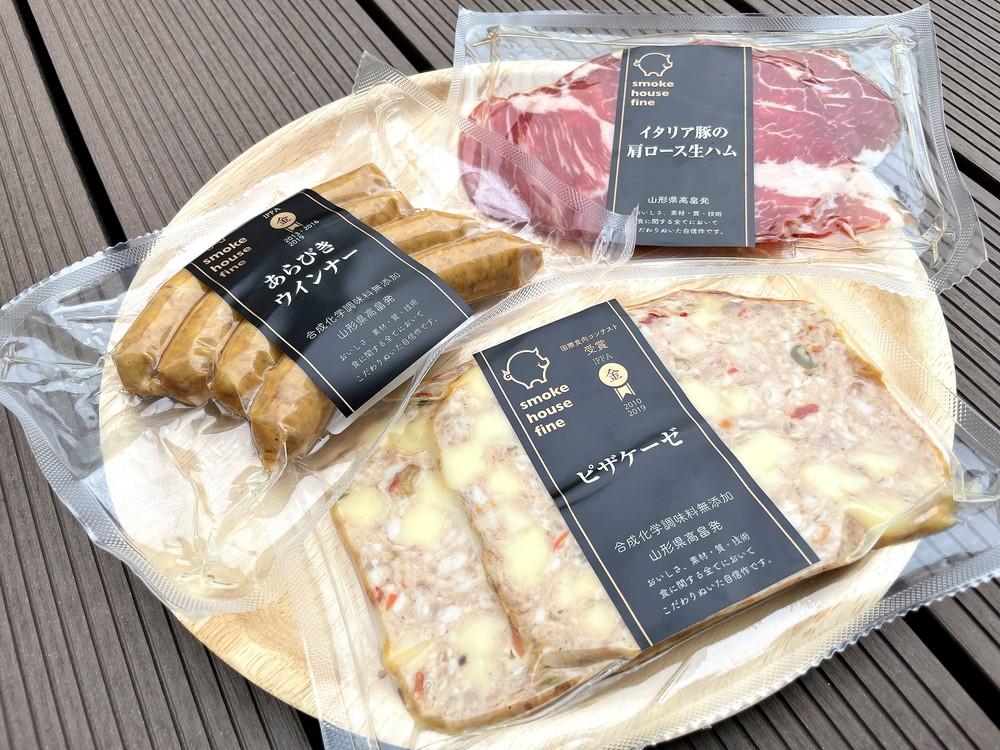 【食レポ】スモークハウスファイン(高畠町福沢) おいしさ・素材・質・技術などにこだわった絶品ソーセージ
