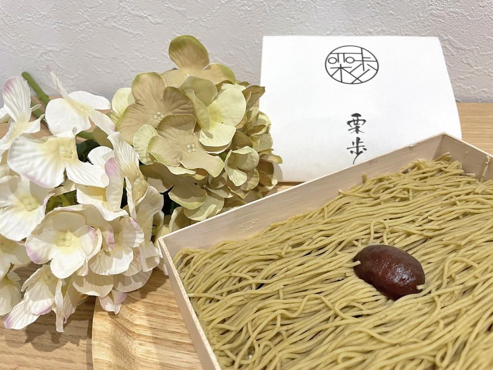 【食レポ】和栗モンブラン専門店栗歩(くりほ)|特製お重モンブランをいただきました!