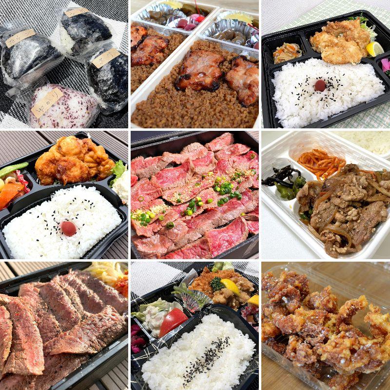 【まとめ】山形のおすすめのお弁当屋さん 8選|どのお店も間違いなしです!