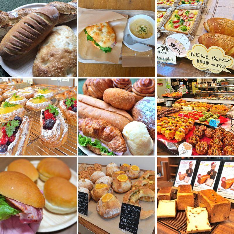 【まとめ】山形市のおすすめパン屋さん 22選|地元ライターがすべて行ってみました!