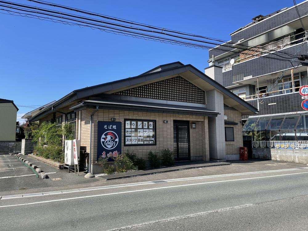 【新店情報10/26】そば処さい藤(山形市五十鈴)|お蕎麦屋さんがオープンします!